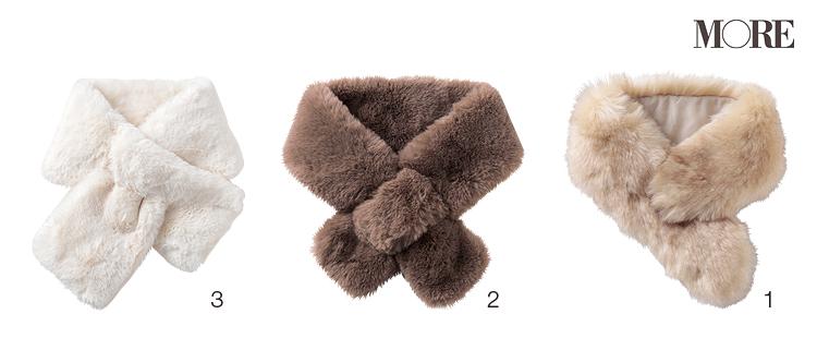 エコファーティペットやフワフワ巾着でズルいくらい可愛く♡ 冬デートコーデは甘めがカギ!_3