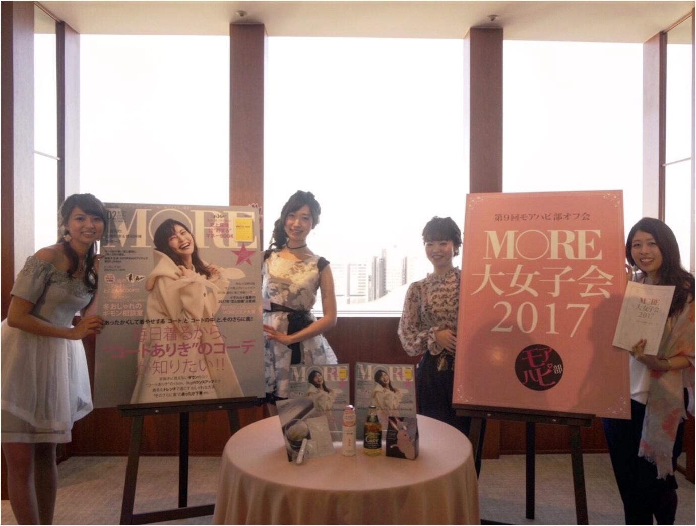 モアハピ部大集合!パークハイアット東京での大女子会をレポート✨新規部員募集開始ももうすぐ!≪samenyan≫_1
