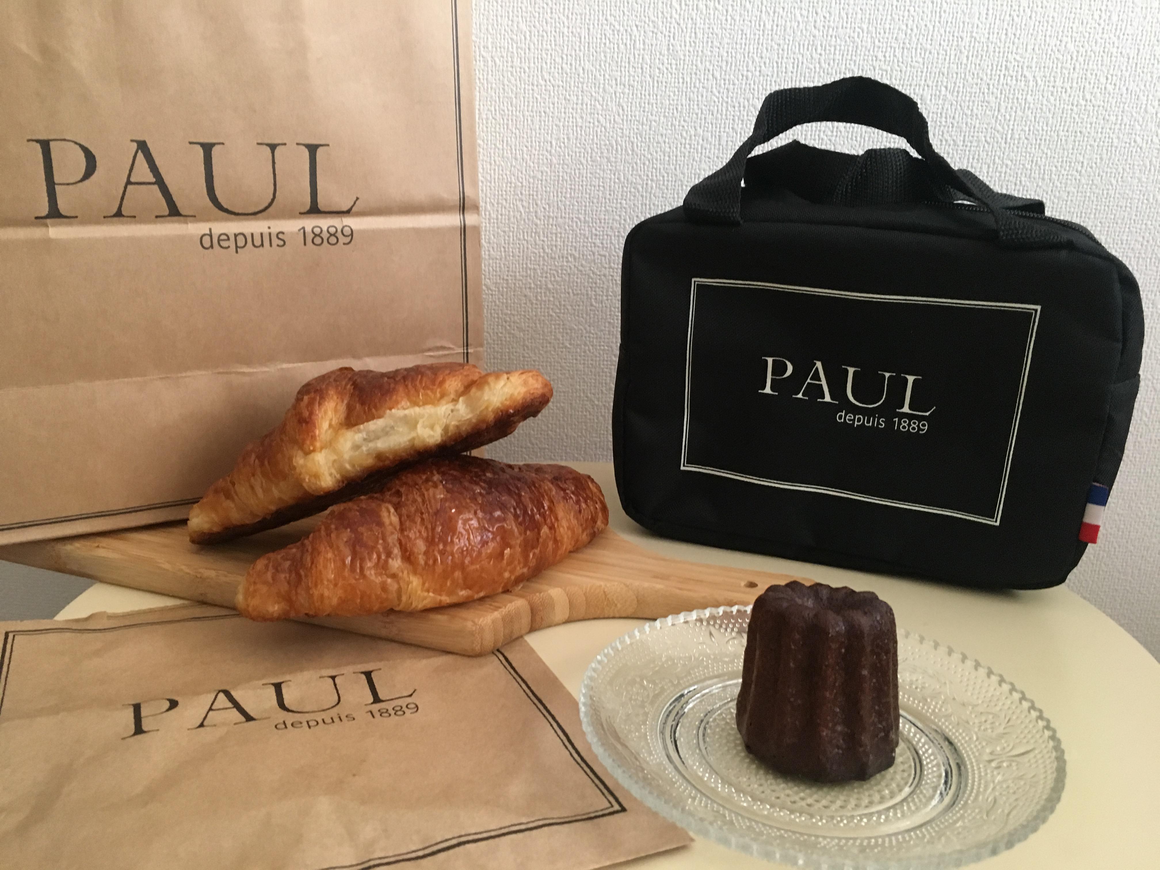 MORE付録保冷バッグか話題『PAUL(ポール)』のパン、オススメ3選❤︎_3