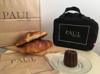 MORE付録保冷バッグか話題『PAUL(ポール)』のパン、オススメ3選❤︎