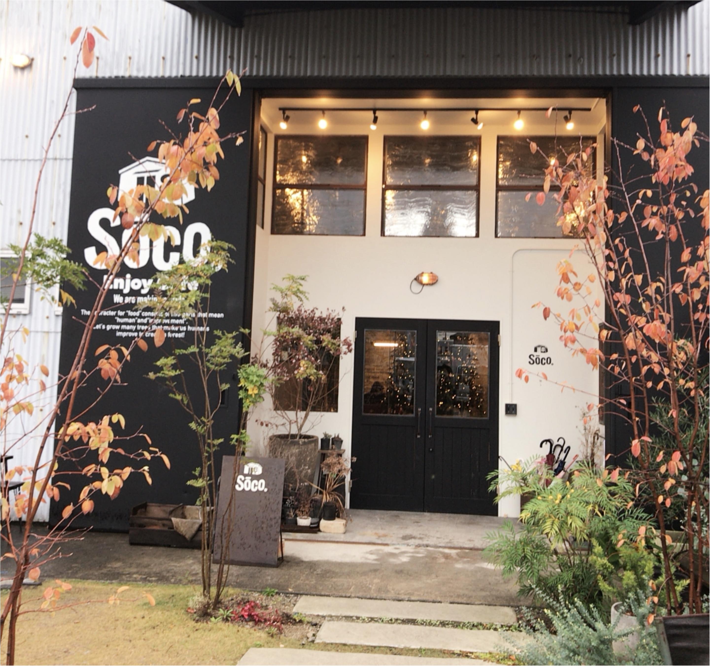 【Cafe】浜松カフェ巡り② 倉庫をリノベーションしたおしゃれカフェ♡ 広い空間でゆったりとコーヒータイム♡_1