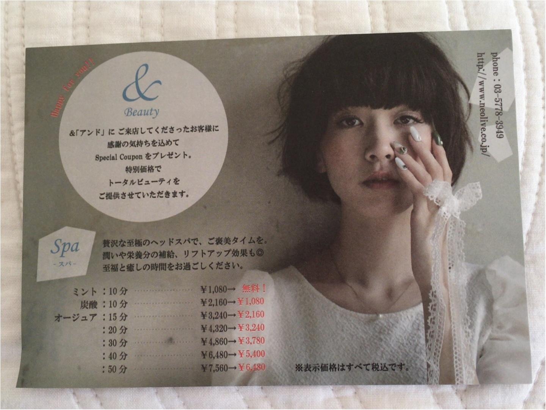 ♡秋ネイル【キレイめ大人シンプルに】♡モアハピ◡̈のぞみ♡_9