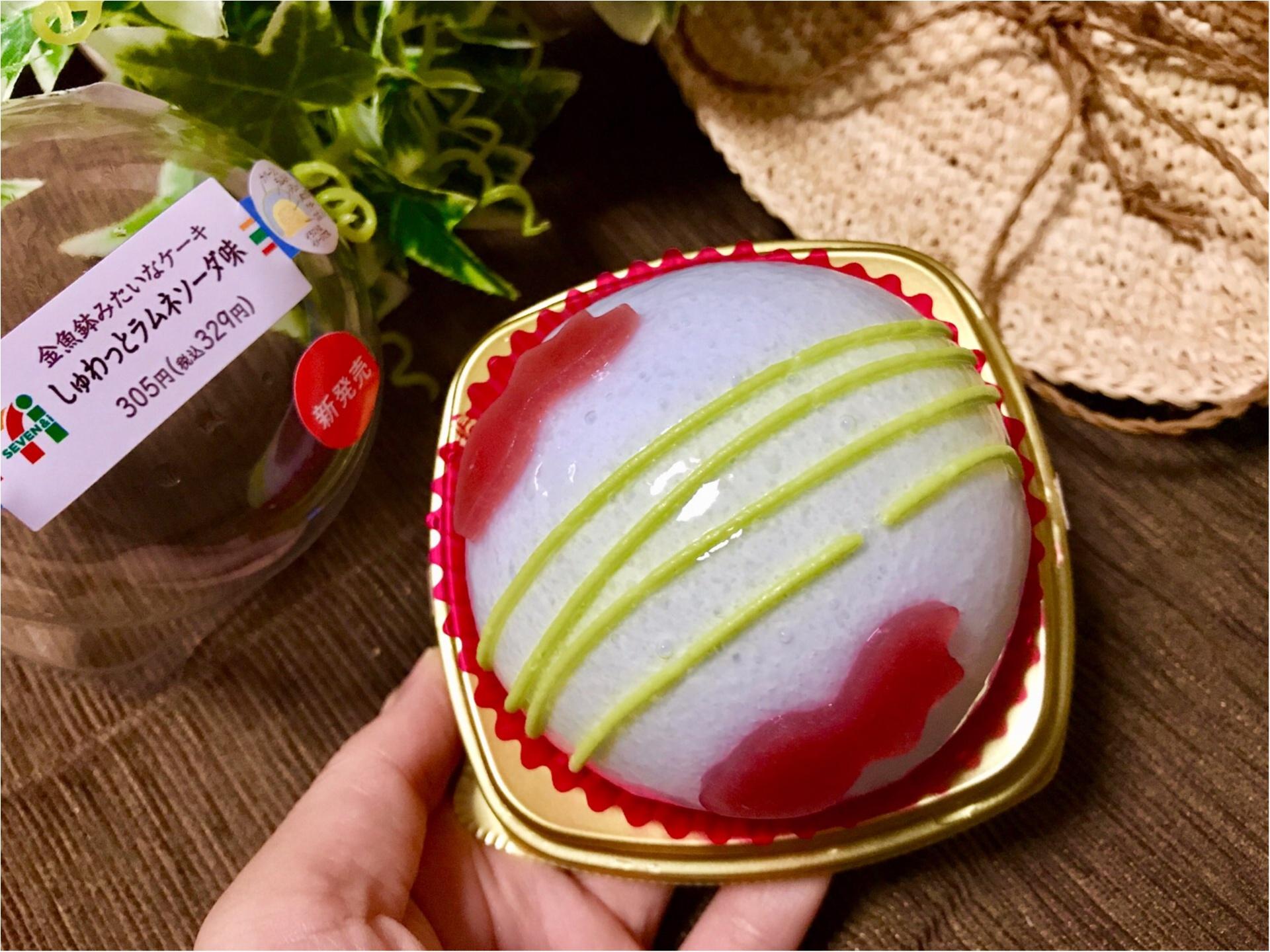 夏に食べたい!【新セブンスイーツ】金魚鉢をモチーフにしたケーキがかわいすぎる♡_2