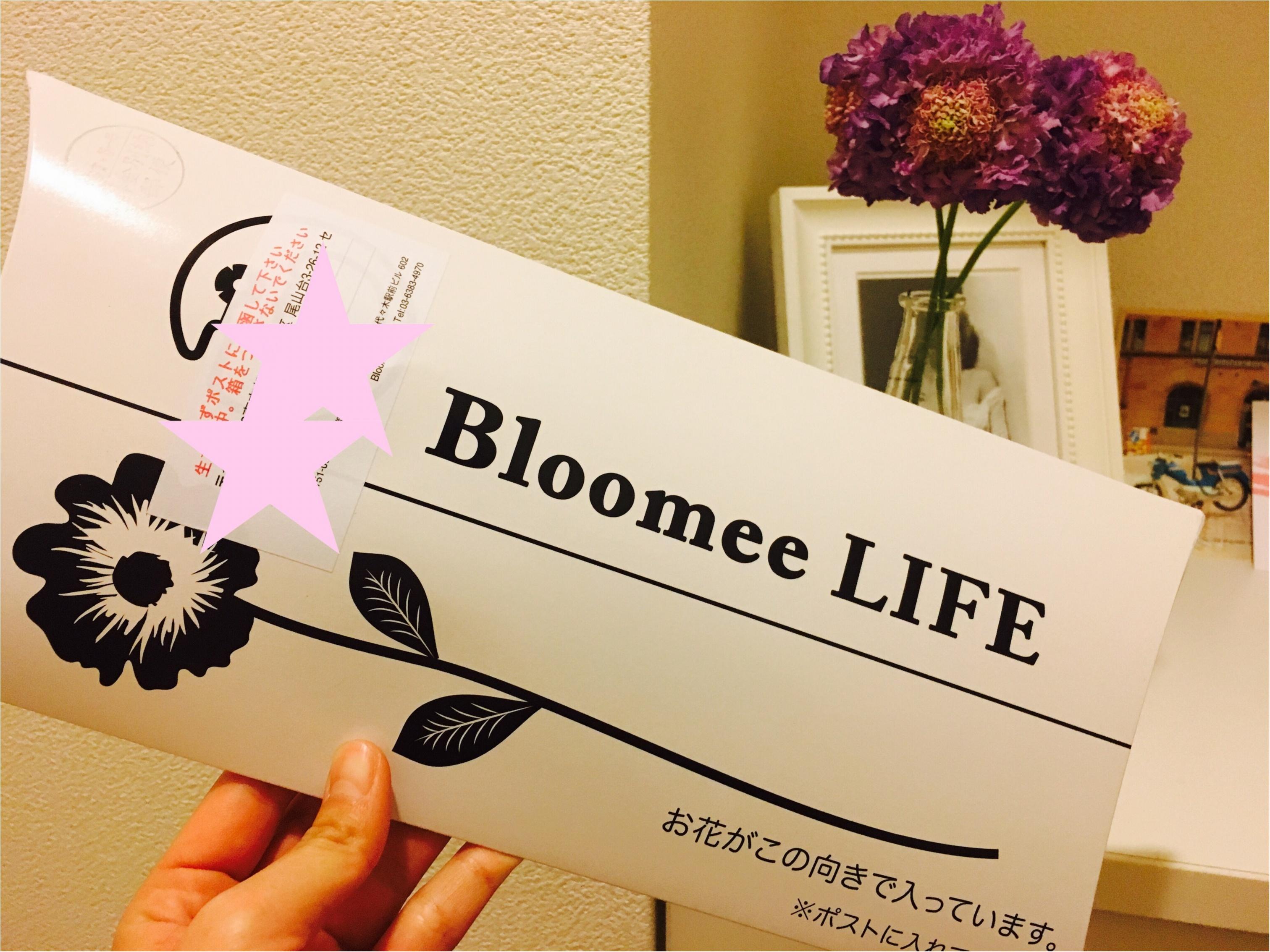 ★毎週ポストにお花が届く?!感謝の気持ちをワンコインのお花に込めて、大切なあの人に、贈り物はいかがですか??_1