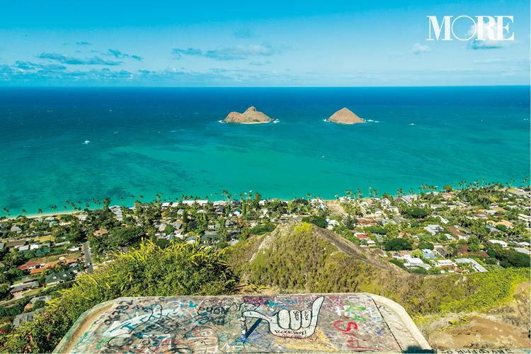 「ハワイの絶景スポット」4選♡ カイルアビーチを見下ろす高台や、話題のパワースポットなど、大自然に癒される旅行をしよう!_1