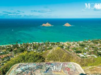 「ハワイの絶景スポット」4選♡ カイルアビーチを見下ろす高台や、話題のパワースポットなど、大自然に癒される旅行をしよう!