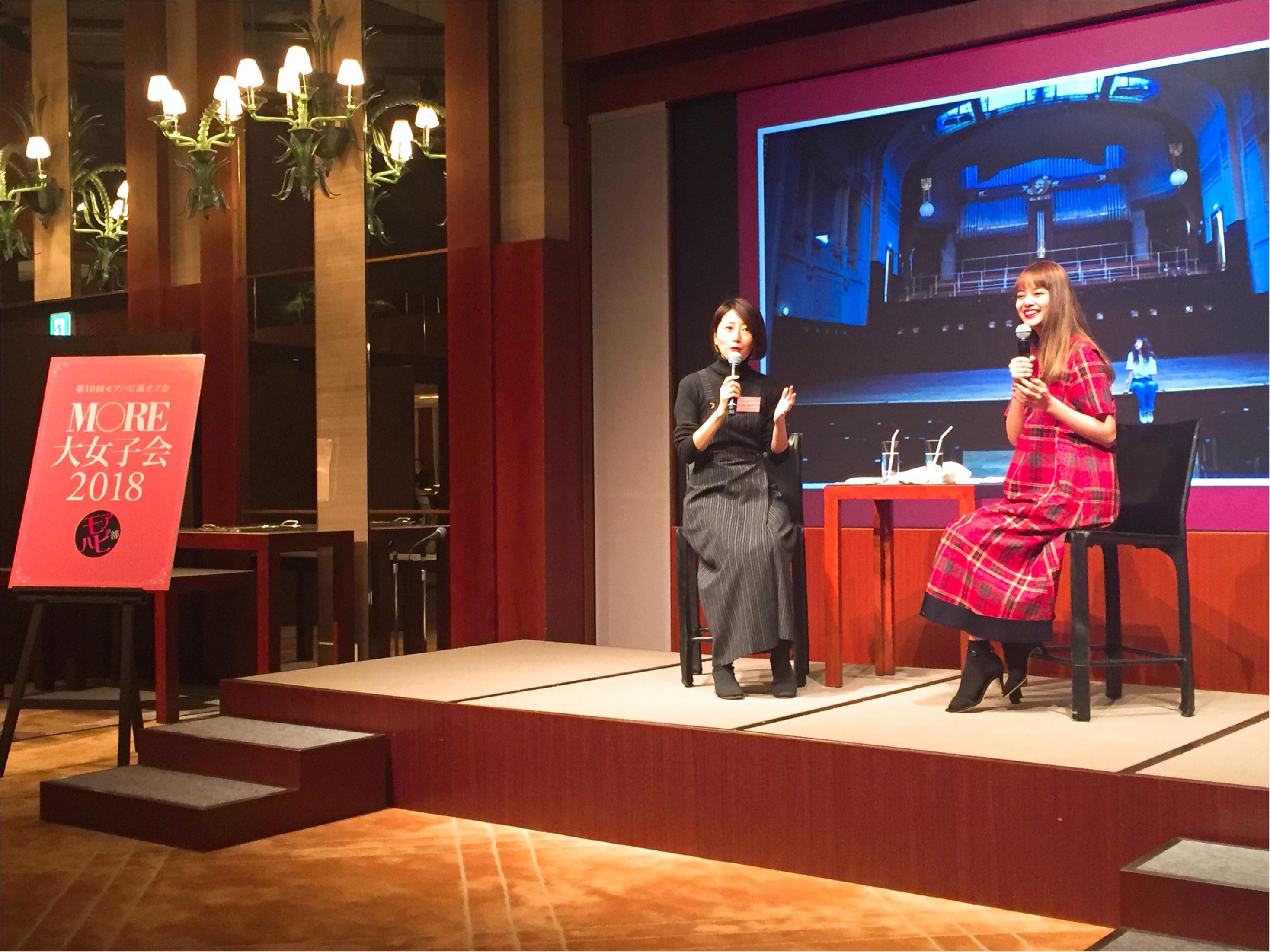 パークハイアット東京39階でモアハピ部女子会♡ゲストは岸本セシルちゃん&ウーマンラッシュ アワーの村本大輔さん✨_6_2