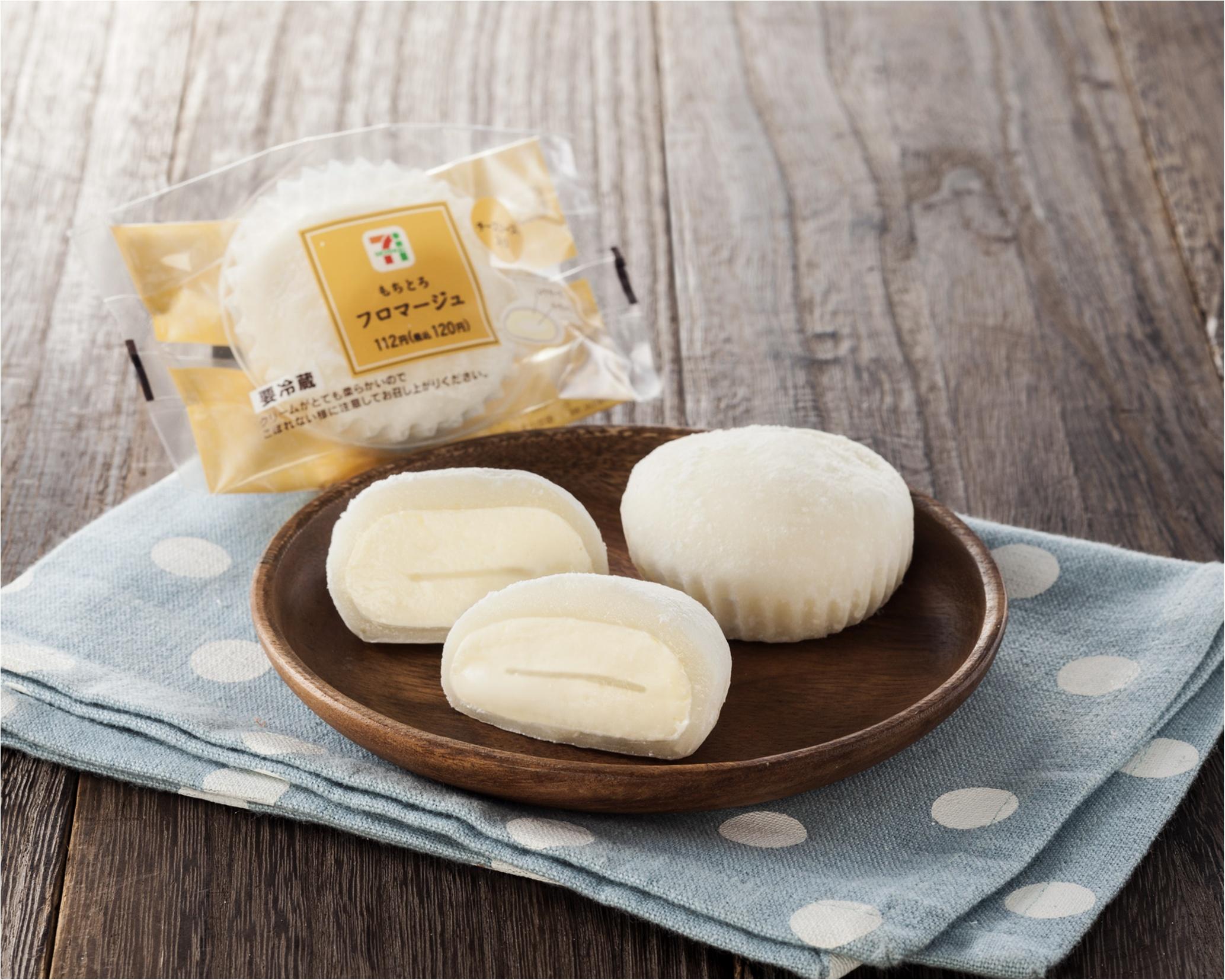 【11月11日はチーズの日♡】『セブンーイレブン』で魅惑の「チーズスイーツフェア」開催中! 全商品見せます♡_1_2