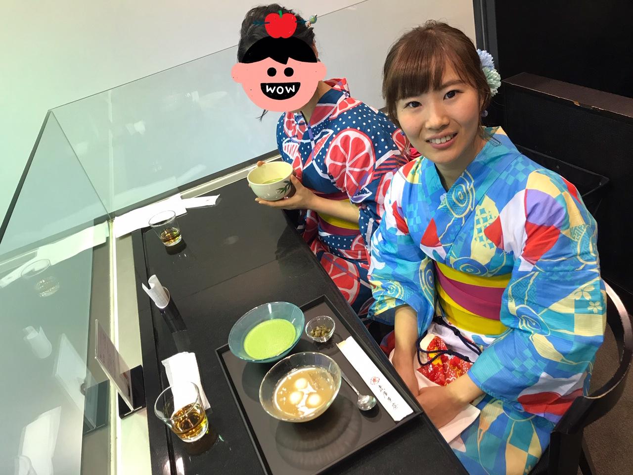 【東京湾納涼船】浴衣とビールと夜景クルーズ!_1