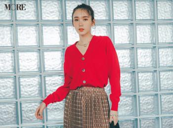 【今日のコーデ】<飯豊まりえ>週始めのオフィスコーデは柄スカートに赤カーディガンで鮮度抜群!