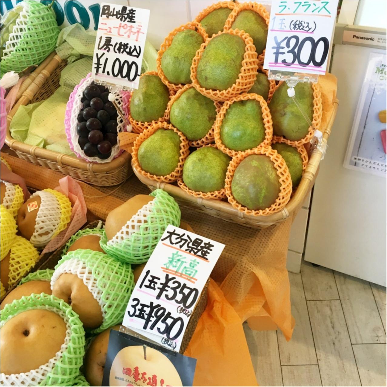 フルーツ好きさん集まれ♡ 果実専門店が作る完熟の《 フルーツパルフェ 》が美味しい♡♡_3