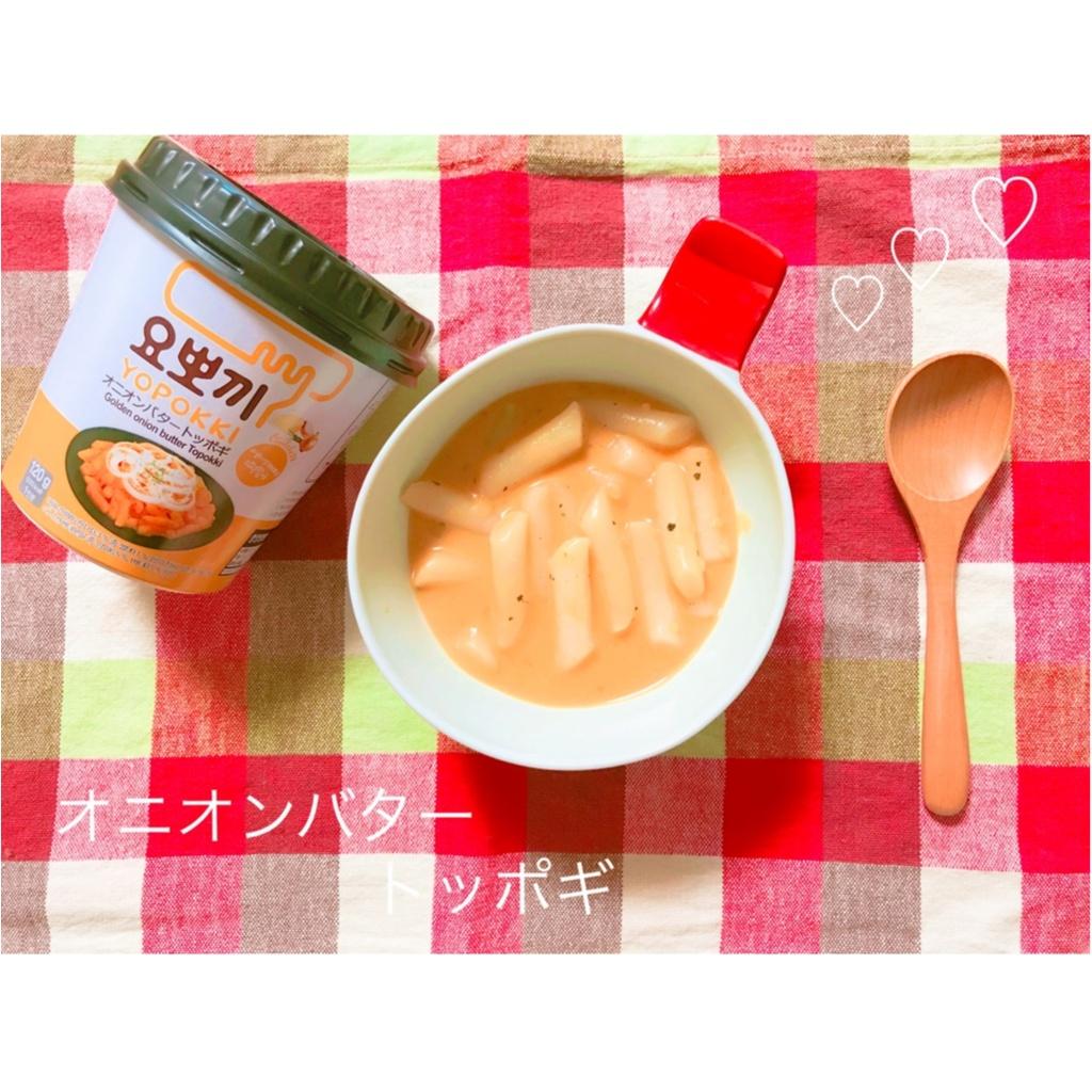 《 YOPOKKI 》濃厚!!オニオンバター味のトッポギ ♡_2