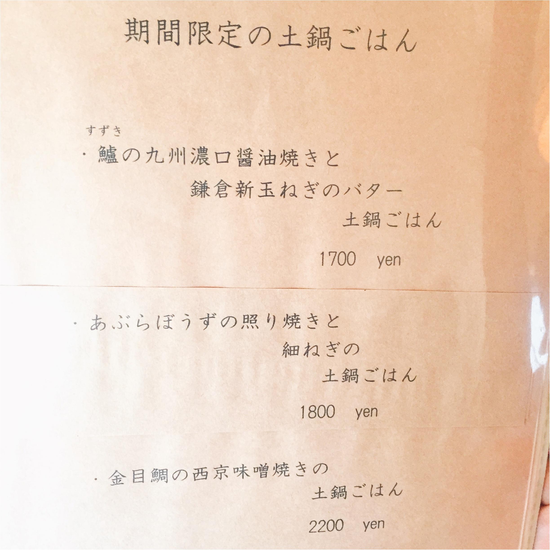 【鎌倉・長谷寺】紫陽花の待ち時間に行けちゃう!〇〇を使った美味しいごはん屋さん♬_6