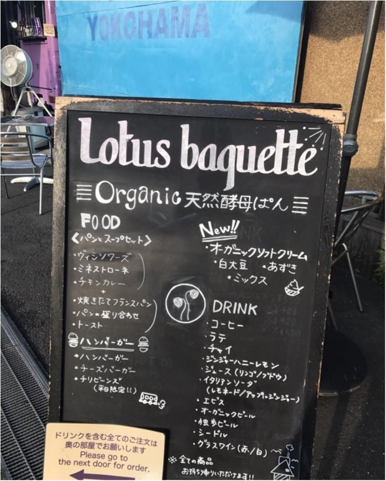 【FOOD】大桟橋のすぐそば!ジェニックな壁が目印★BLUE BLUE YOKOHAMA_3