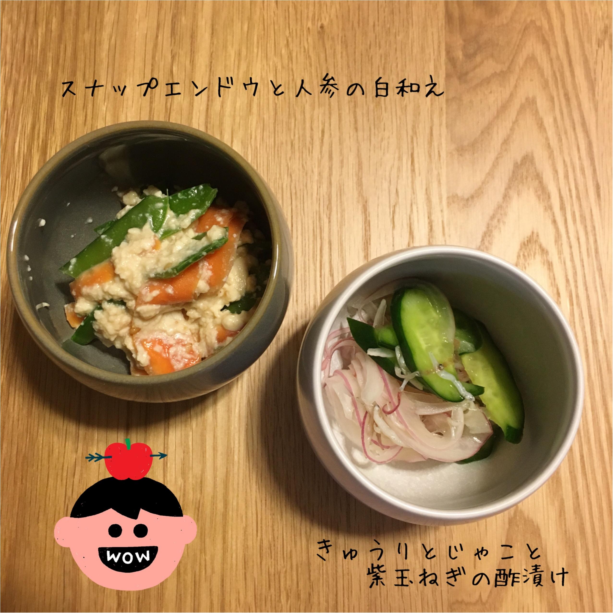 おさよ:作り置き常備菜♡!_2