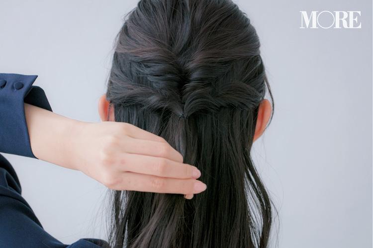 社会人のオフィスヘアアレンジ特集《2019年春》- ボブもロングも簡単におしゃれ! お仕事にぴったりの髪型は?_23