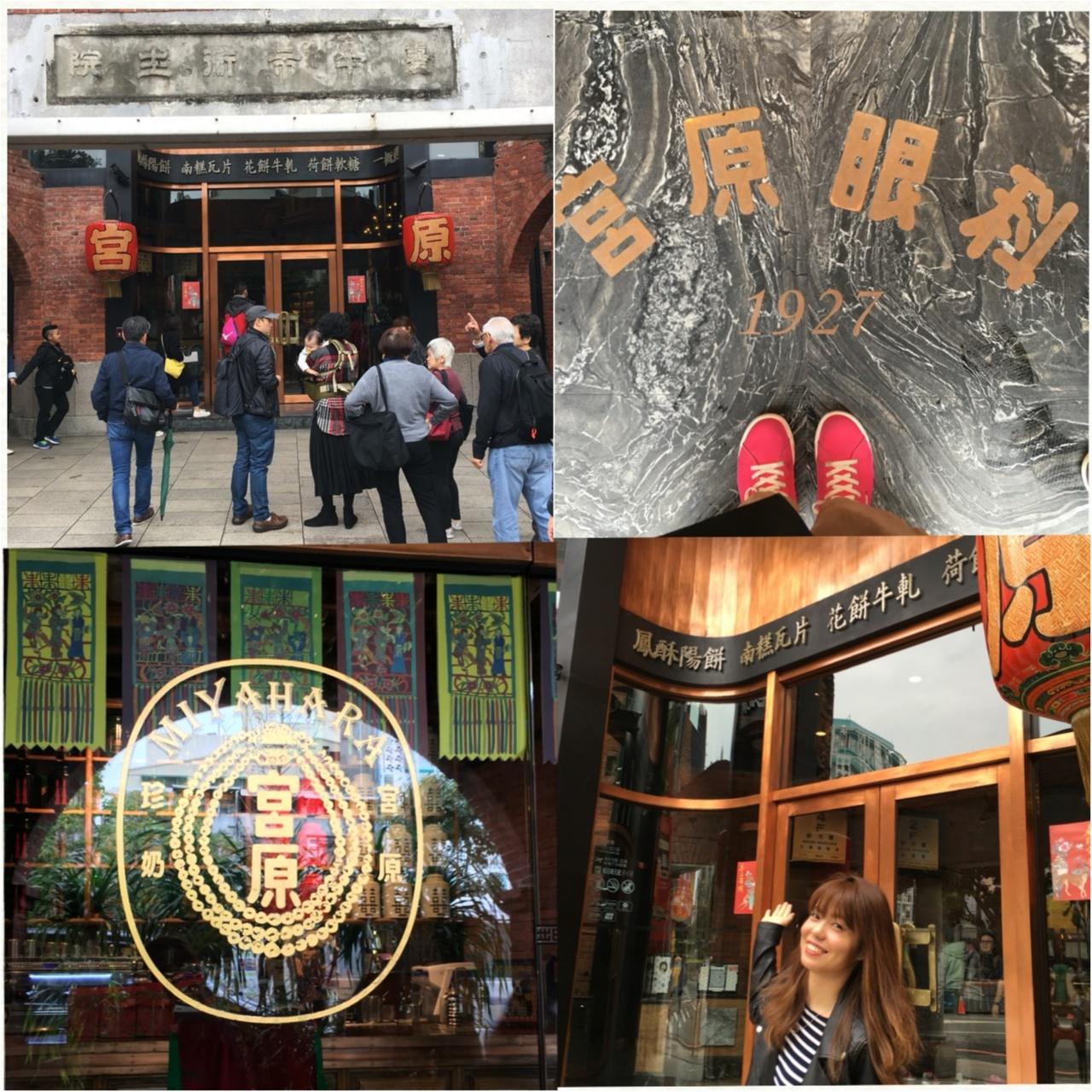 """≪台湾旅行≫台北に来たら少し足を伸ばして行って欲しい!台中のフォトジェニックスポット""""宮原眼科""""♡_4"""