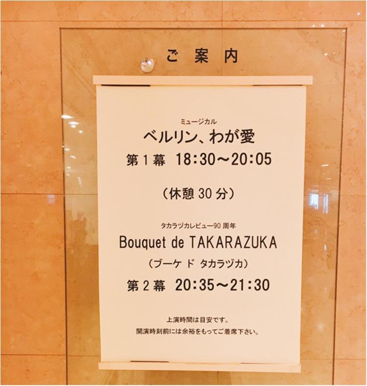 【クリスマスまであと3日!】クリスマスツリーでカウントダウン☆ 赤い絨毯に映えるブルーツリー@東京宝塚劇場_2