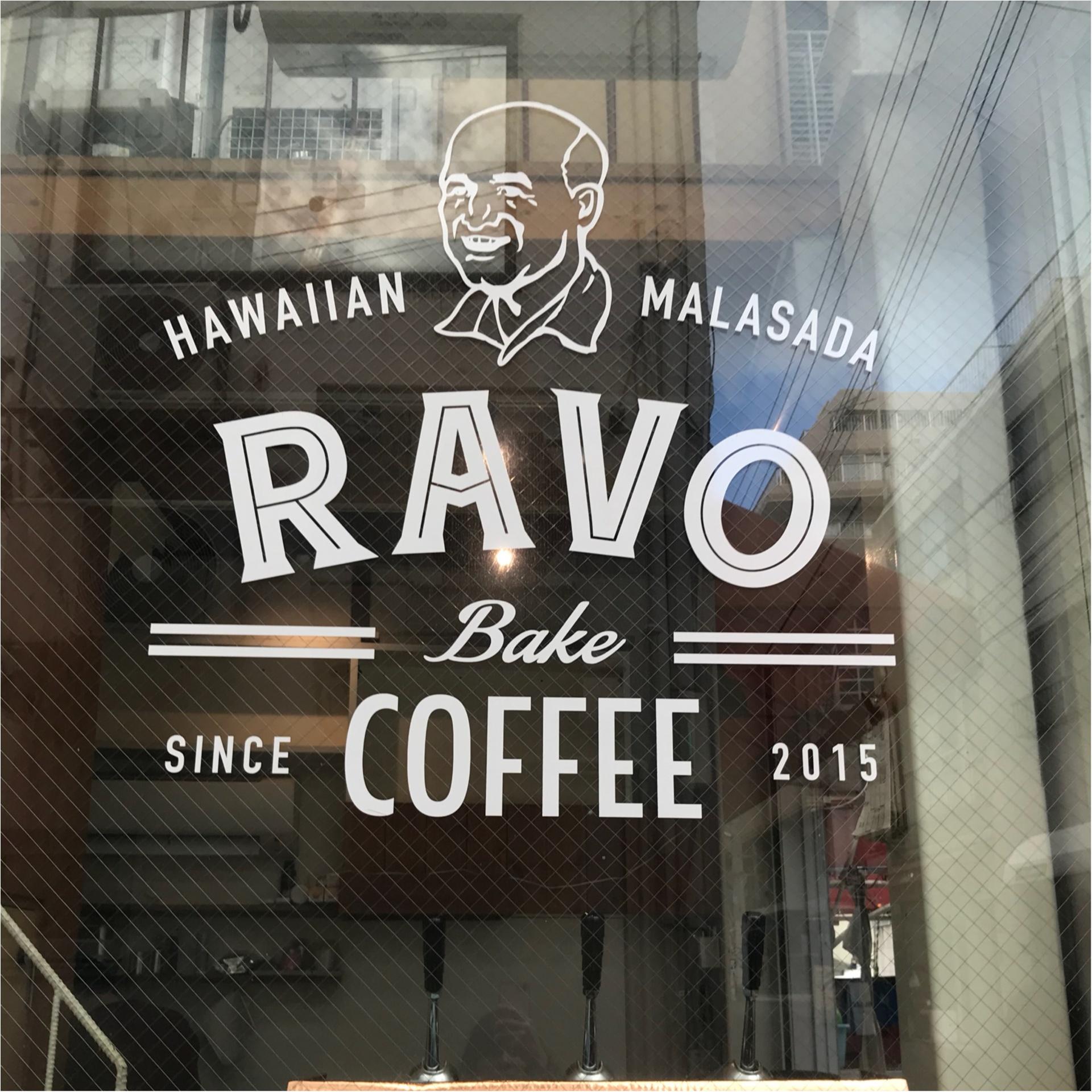 ★お洒落なマラサダに一目惚れ!神戸のお洒落エリアにあるスタンド『RAVO BAKE COFFEE』が素敵★_1