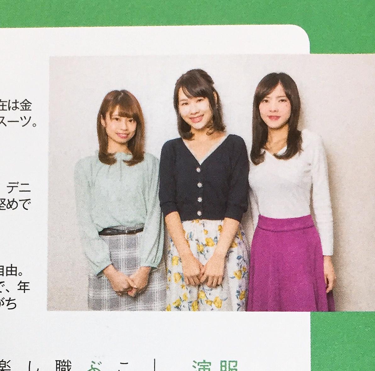 28日発売された今月号_1