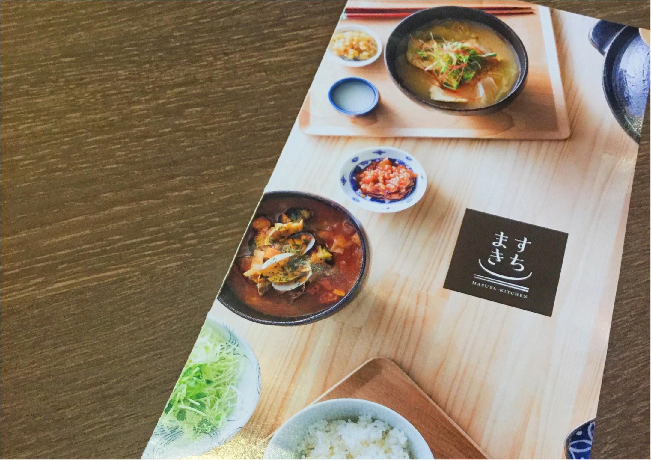 【ご当地グルメ】広島では知らない人はいない!母さんの味「ますやみそ 」がプロデュースした《ますきち》発酵食で体の中からキレイになりませんか?_6
