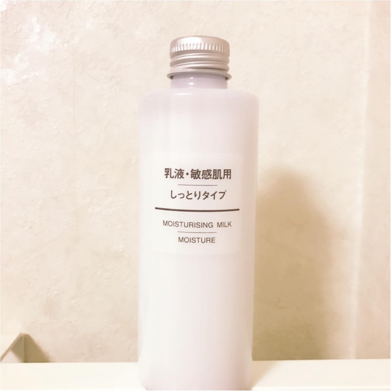新品&中古 無印良品 MUJI 乳液 高保湿タイプ 2本 ポンプヘッド 1本