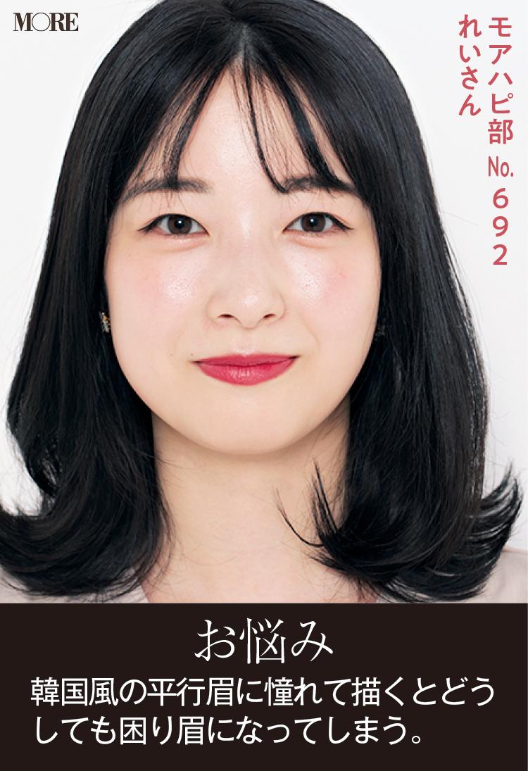 眉毛の整え方特集 -【世界一正しい眉のお手入れ法】など、眉迷子のための眉メイクの基本まとめ_86