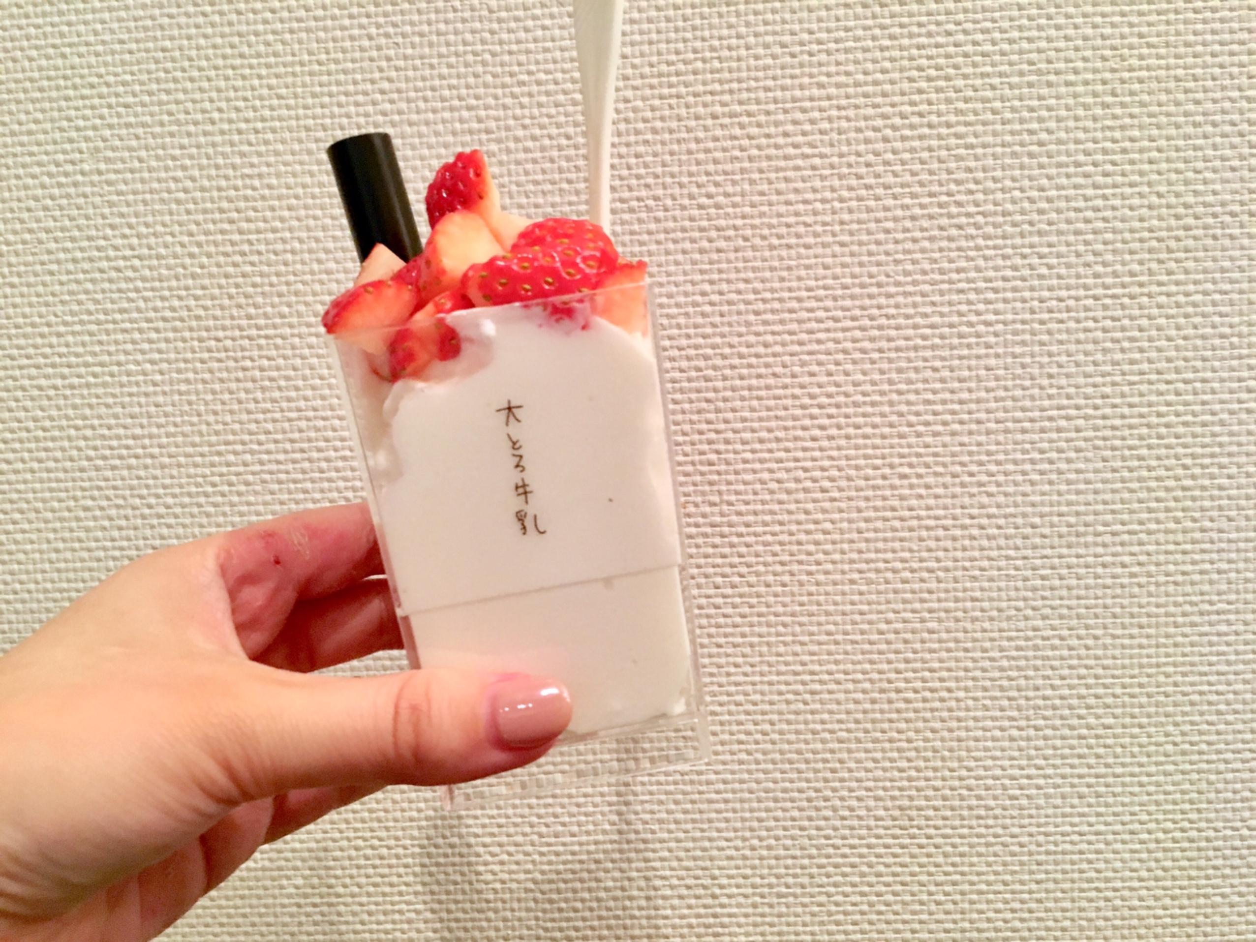 群馬で大人気!『大とろ牛乳』が東京でも食べられるって知ってた?_4