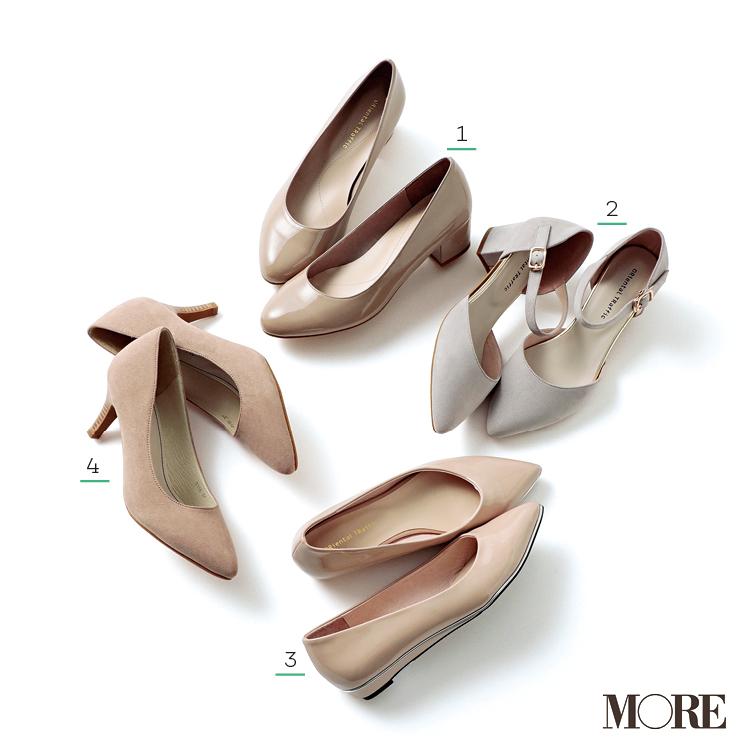ベージュコーデ特集(20代後半女子向け)- 春におすすめのワンピースやスカート、靴などのコーディネートまとめ_30
