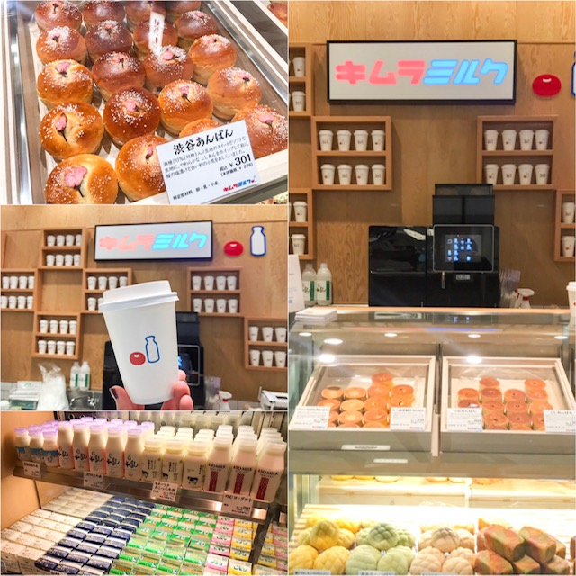『渋谷スクランブルスクエア』はおしゃれなカフェ・スイーツ・お土産ショップの宝庫! おすすめグルメ11選_10