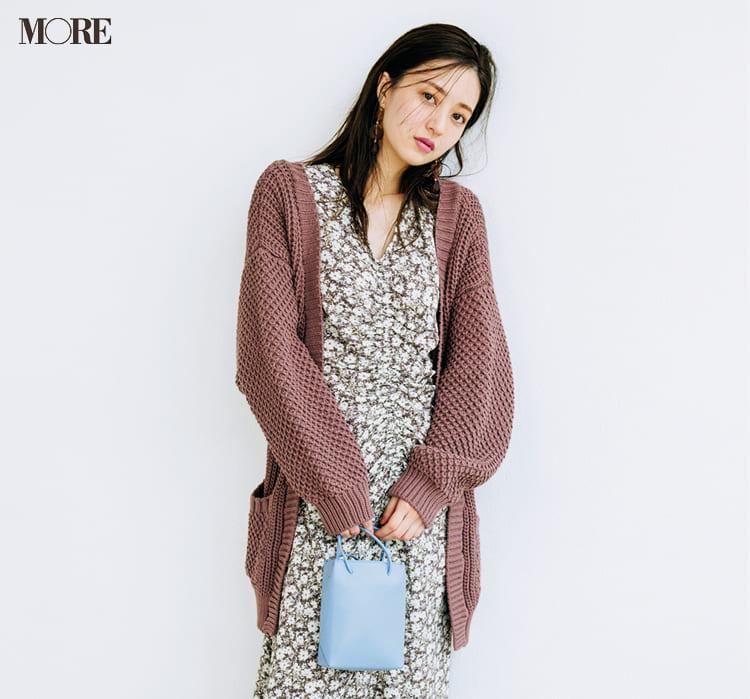 カーディガンコーデ【2020春】特集 - おしゃれにカーデを着こなすための最旬レディースファッションまとめ_9