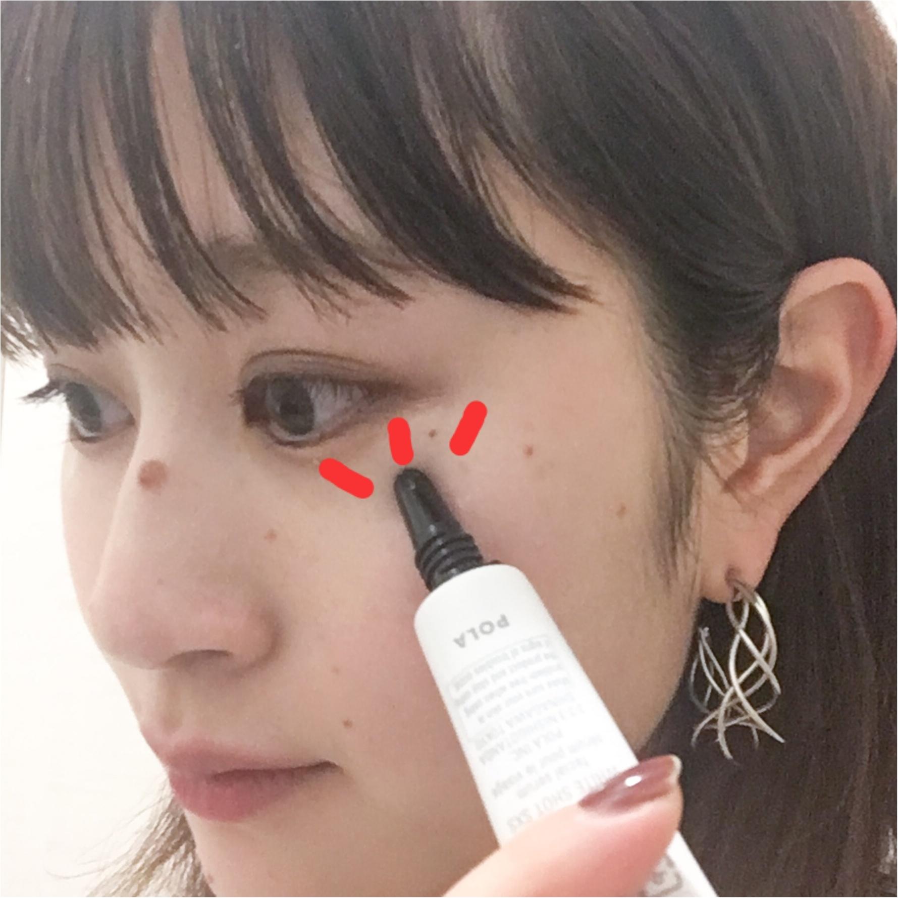 シミの悩みにおすすめの化粧品特集 - シミ対策スキンケア、気になるシミをカバーするコンシーラーまとめ_24