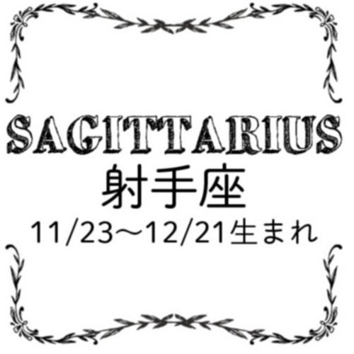 <2/28~3/27>今月のMORE HAPPY☆占い_10