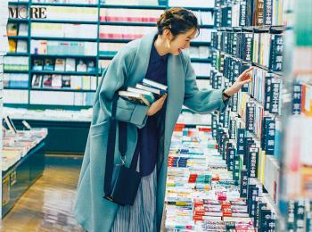 「たっぷりフォルムのコートで、ワクワクする本屋さんへ♪」佐藤栞里主演【冬から春へ。手持ち服9着から始める着回し】11日目