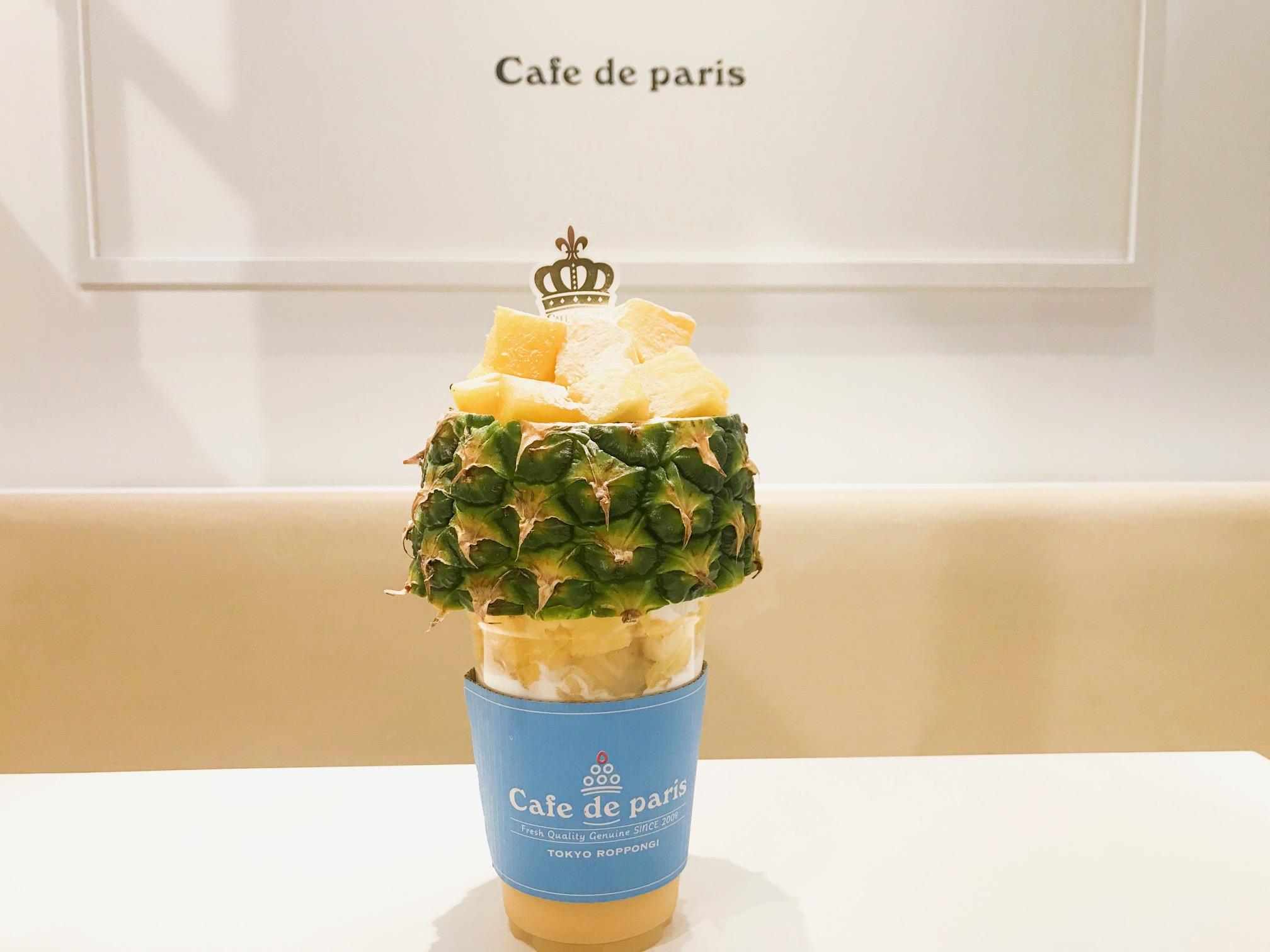 韓国の大人気カフェ『カフェ ド パリ』が「六本木ヒルズ」に期間限定OPEN中。限定「ストロベリーホワイトチョコボンボン」を見逃すな♡_5