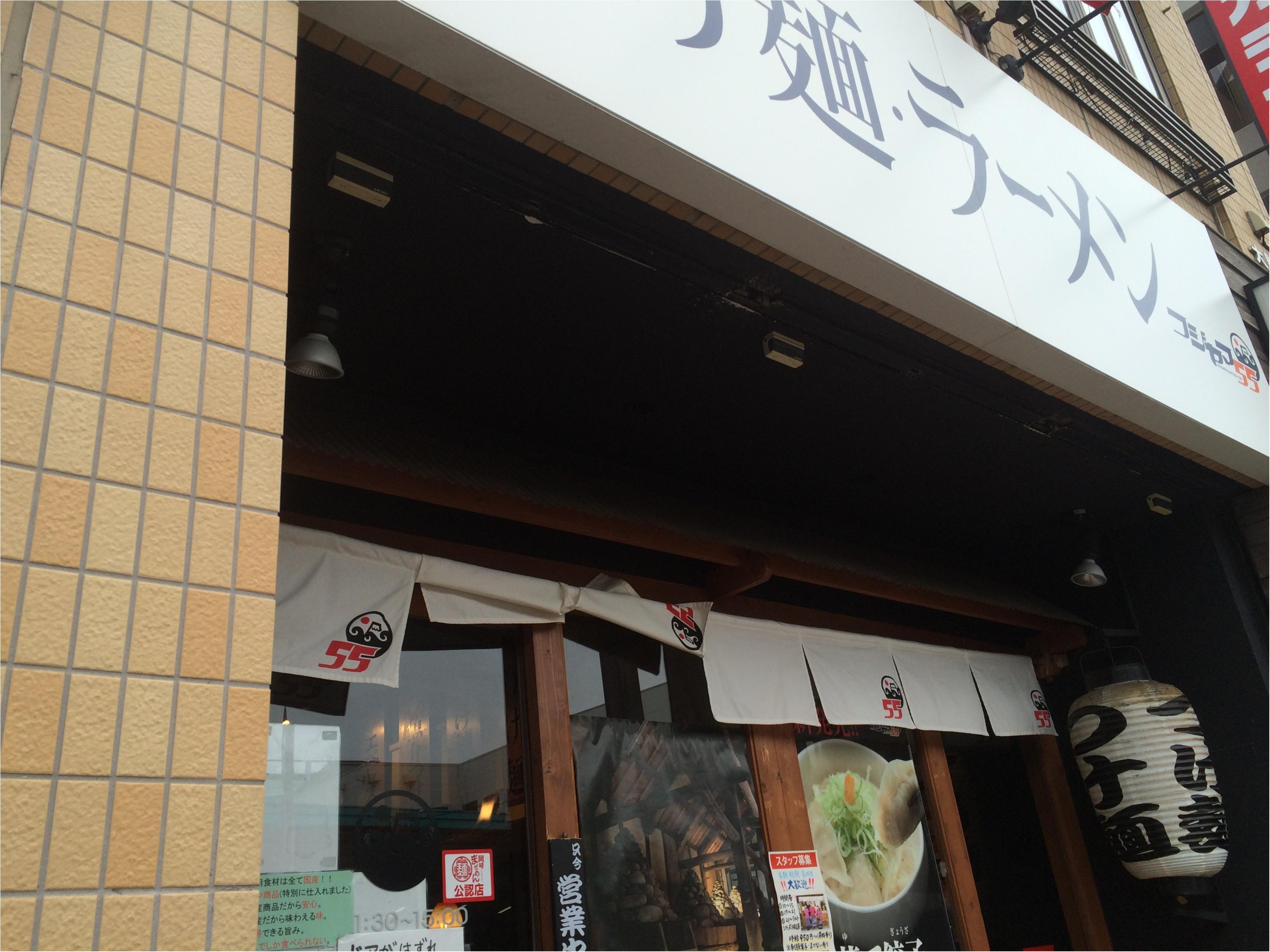 ★シメは○○⁉︎噂の麺ガールセット、いただいてきました!★_2