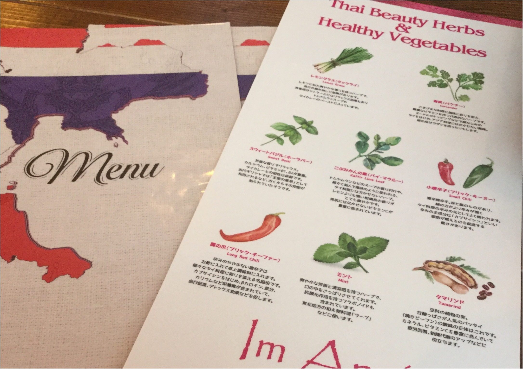 【美容食】ピンクカラーが映えるオシャレな空間のタイ料理専門店!《イム・アロイ》のヘルシーメニューで体の中から綺麗になりませんか❤️_2