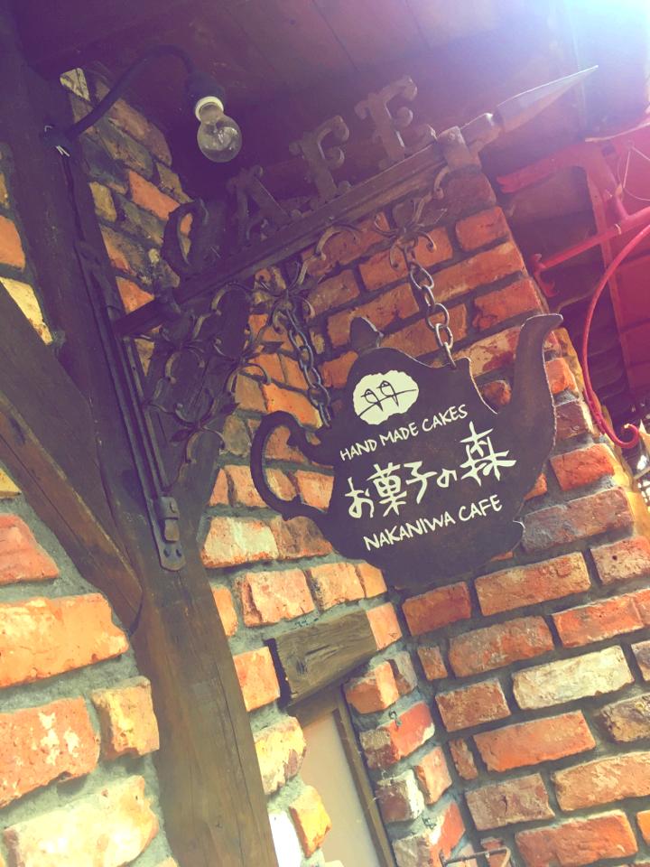 おとぎの国がココに。静岡に行ったら一度は行きたいかわいすぎる世界へ_7