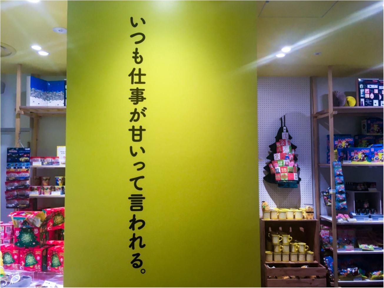 《ご当地/新宿》話題☆お菓子のワンダーランドが新宿に登場♡ あの有名お菓子がBIGサイズに!!_10