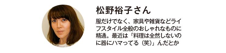 『ハイク』のコラボや『シンゾーン』の新デニムも! おしゃれプロの「欲しい」を刺激する6つのニュース☆_1