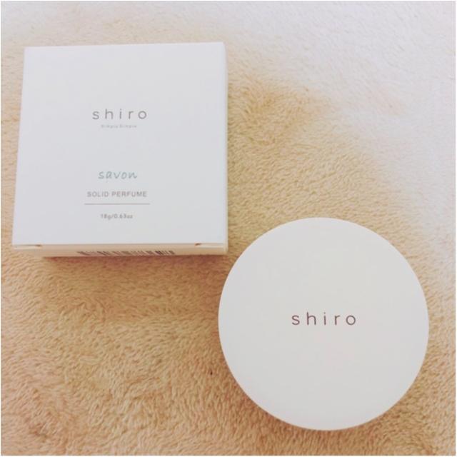 shiroの練り香水でさりげなく香る女子になる!_1
