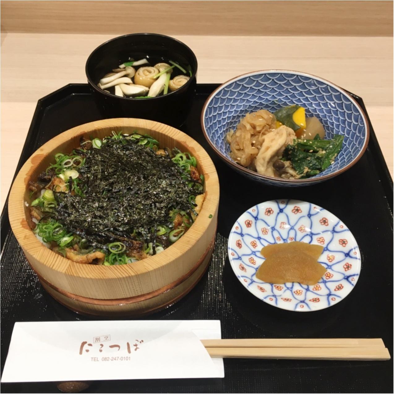 【広島】ミシュラン一つ星の味を手軽に味わえる!老舗割烹のひつむし ♡_4