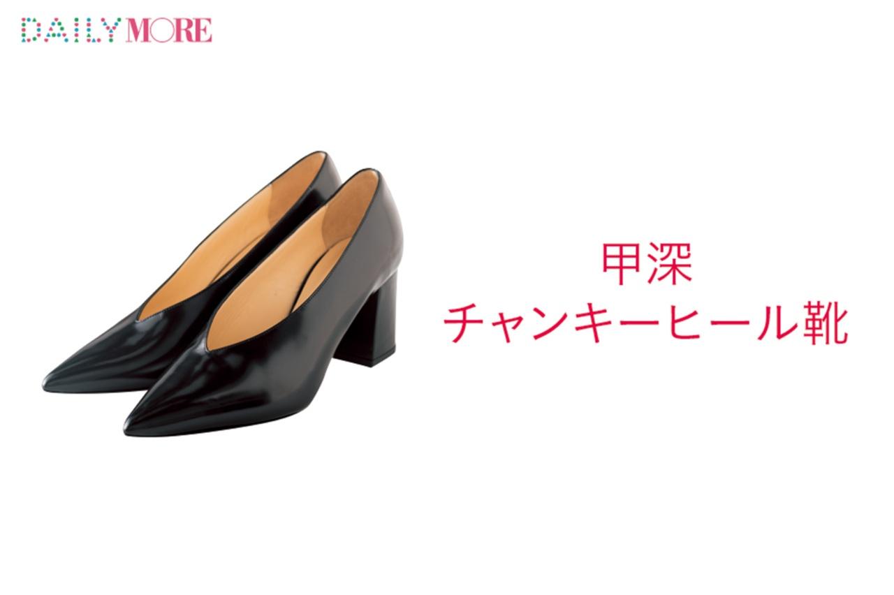 【脚長に見えるのはどれだ⁉】一目瞭然! トレンド靴に似合うスカートはき比べ_1_1