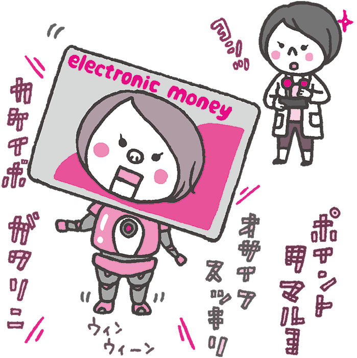 """【オンナの¥マネペディア】今さら聞けない…""""電子マネー""""って?_1"""