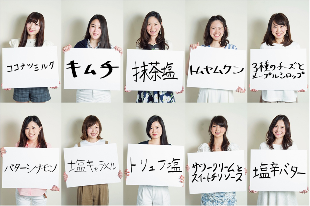 【投票受付中!!】「Jagabee×MORE」じゃが♥ハピプロジェクト始動!_3