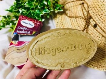 【ハーゲンダッツ】クリスピーサンドに新作★ほうじ茶づくしの和スイーツが絶品♡