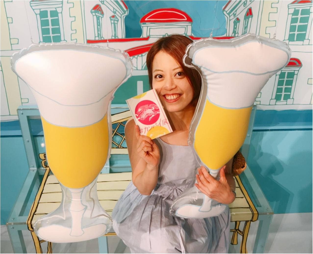 【#カンパイ展】ビールが飲めなくても楽しめるっ♡フォトジェニックな体験型エキシビジョン!_2