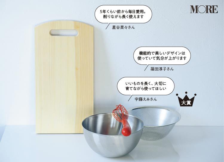 【おしゃれなキッチン家電・ツール】 - 一人暮らしや新生活におすすめ!デザイン性と機能性を兼ねた生活アイテムまとめ_18