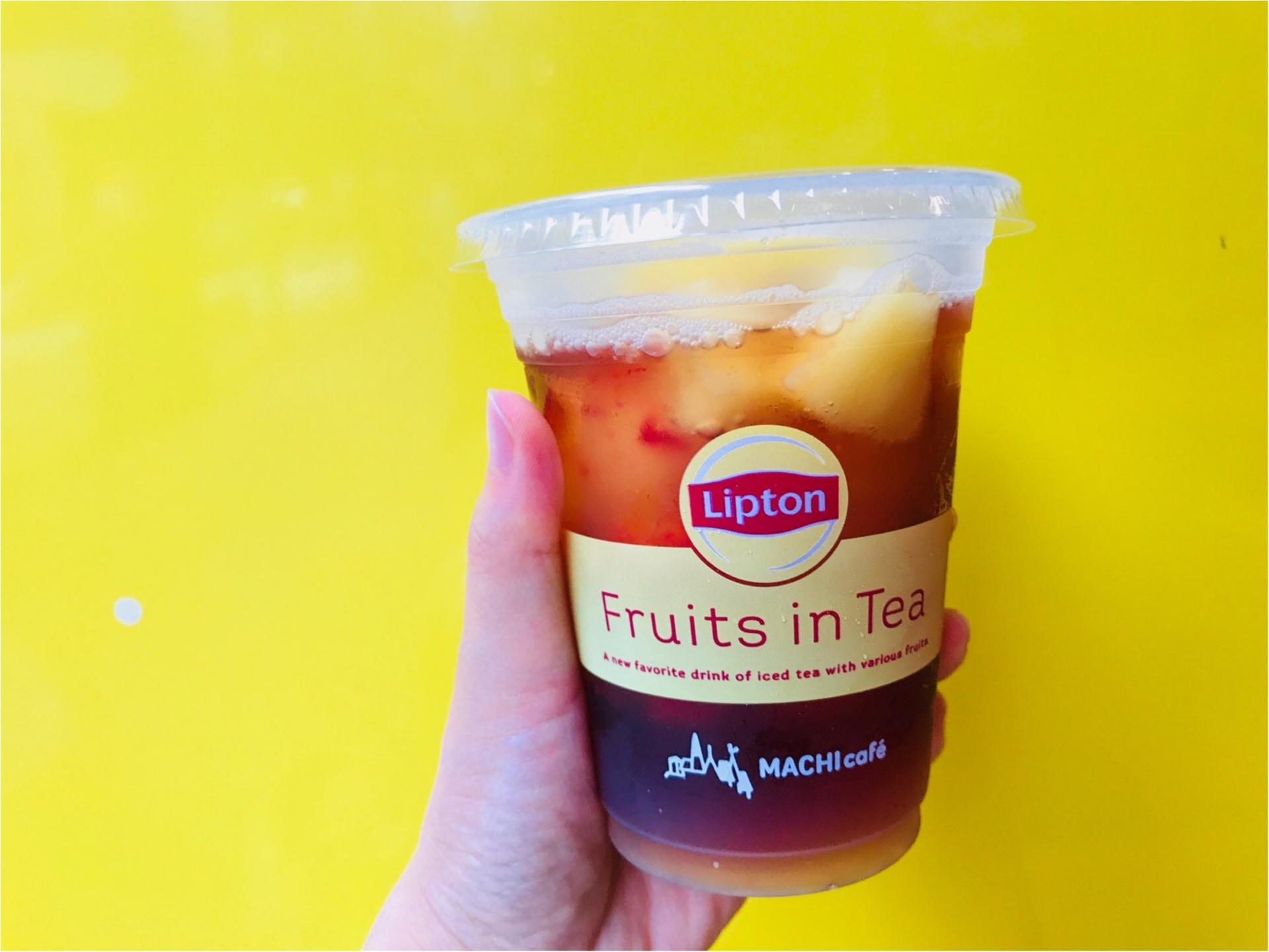 【ローソン】今夏ラストチャンス!大ヒット商品《Fruits in Tea》が再再販売スタート★_1