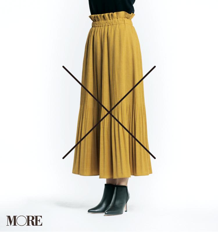 春スカート、いちばんきれいに見える靴はどれだ!? 全部はいてみました選手権☆記事Photo Gallery_1_18